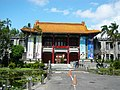 The former headquarters of ROC National Central Library headquarters in Nanhai Academy 20100930.jpg