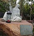 The statue is Su Dongpo.jpg