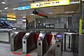 Ticket barriers to Exit 2, Sizihwan Station 20090831.jpg