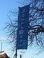 Tilburg scryption vlag.jpg
