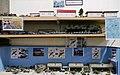 Tillamook Air Museum in Tillamook, Oregon 23.jpg