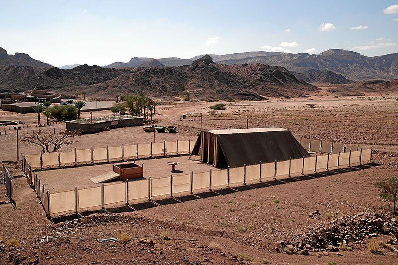Timna-park-tabernacle-a.jpg
