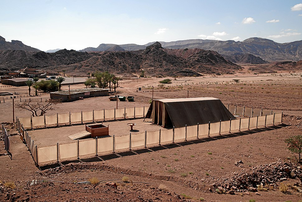 Timna-park-tabernacle-a