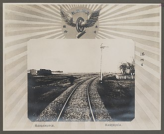 Chinese Eastern Railway - Image: Title Manchuria (14238160432)