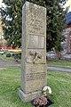 Tjøme kirke Church WW2 Memorial Minnesmerke minnestøtte krigsmonument Falne 1940-1945 Færder Municipality, Norway 2020-01-15 1897.jpg