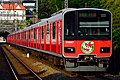 Tobu 50050 series Crayon Shin-chan 25th anniversary Train (Red) 20170926.jpg