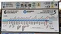 TokyoMetro-T23-Nishi-funabashi-station-sign-20200514-125845.jpg