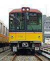 Tokyo Metro 1000 20130406-02.JPG
