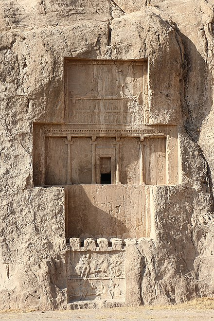 Tomb of Darius at Naqsh-e Rostam Tomb of Darius I.jpg