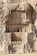 Tomb of Darius I.jpg