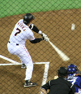 Tomohiro Nioka Japanese baseball player