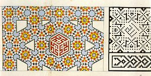 Topkapı Scroll - Two adjacent patterns in the Topkapı Scroll. Kufic script in the form of a cube in the center of the left pattern.