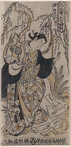 Torii school - Torii Kiyomasu – Sanjo Kantaro