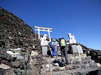 Mount Fuji - Torii near the summit