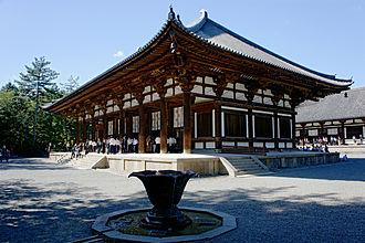 Jianzhen - Golden Hall of Tōshōdai-ji in Nara, Japan  (World Heritage Site).