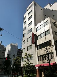Toyo Keizai Nippo Head Office.JPG