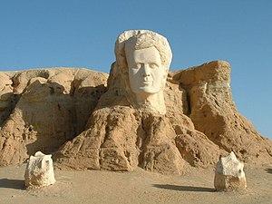 Portrait de Abou El Kacem Chebbi gravé dans le Sud Tunisien