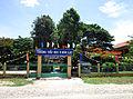 Trường Tiểu học B Hòa Lạc.jpg