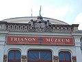 Trianon Museum, sign and parapet, 2017 Várpalota.jpg