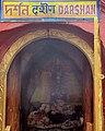 Tripura Sundari Temple or Tripureswari Temple.jpg