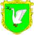 Truskavets Herb.png