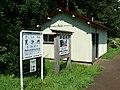 Tsugaru Railway Bisyamon Station 2.JPG