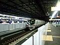 Tsukuba Express Nagareyama Ootaka No Mori.jpg