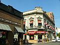 TucumanStreet5.jpg