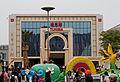 Tunisia Pavilion with floats.jpg