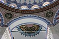 Turk Sehitlik Camii 54.jpg