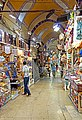Turkey-03312 - Inside the Grand Bazaar (11313096656).jpg