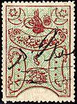 Turkey 1878-79 Sul4518.jpg