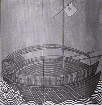 Republic of Korea Navy - Early 15th century Korean turtle ship in an illustration dating to 1795