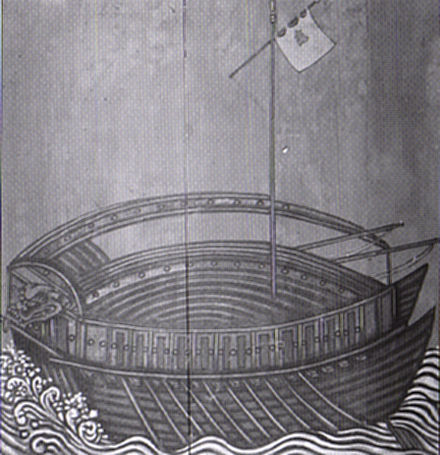 Early 15th century Korean turtle ship in an illustration dating to 1795 TurtleShip1415.jpg