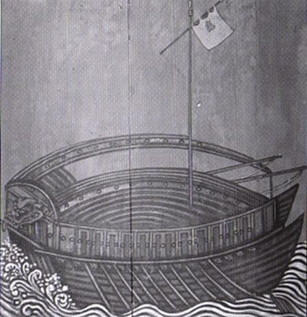 TurtleShip1415