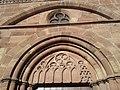 Tympanon mit Inschrift Südportal St. Michaelskirche Pforzheim.jpg
