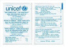 UNICEF-WHO Oral Rehydration Salt (ORS) packet