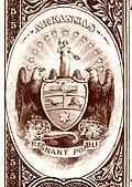 Stemma dello stato dell'Arkansas dal retro della serie di banconote della banca nazionale 1882BB