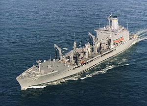 USNS Big Horn.jpg