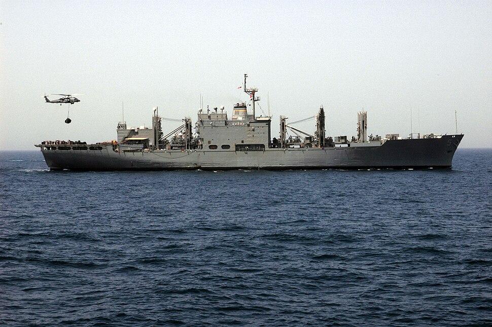 USNS Concord T-AFS-5