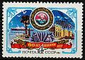 USSR 1981 5096 2987 0.jpg