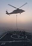 USS STOUT (DDG 55) HELO INFLIGHT REFUELING (HIFR) 160726-N-GP524-338.jpg