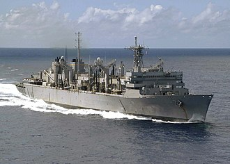 USNS Rainier (T-AOE-7) - Image: US Navy 041221 N 1229B 029 The Military Sealift Command (MSC) fast combat support ship USNS Rainier (T AOE 7) shown underway in the Western Pacific Ocean