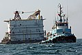 US Navy 061017-N-8148A-071 The chartered barge Ocean 6 being towed by tug boat Dona II in the Persian Gulf.jpg