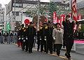 US Navy 081103-N-2013O-002 Fleet Activities Yokosuka Sailors march in the Tokyo Jidai Matsuri Parade in Asakusa.jpg