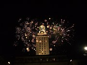 Fireworks in Diwali celebration at The University of Texas at Austin, 2007