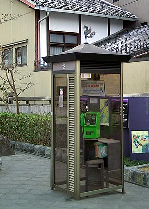 Nippon Telegraph and Telephone - NTT phonebooth