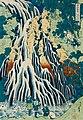 Ukiyo-e woodblock print by Katsushika Hokusai, digitally enhanced by rawpixel-com 8.jpg