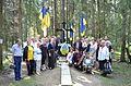 Ukrainian Delegation in Levashovo Memorial Cemetery 41.JPG