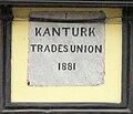Union Hall plaque, Kanturk, Co. Cork.JPG